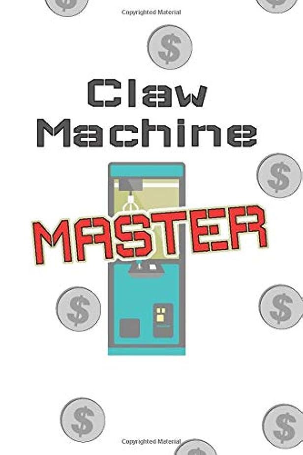 来て振動するレーニン主義Claw Machine Master: 2 Year Undated Weekly Planner For Claw Machine Masters