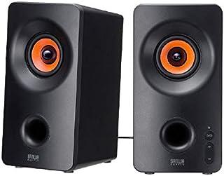 サンワサプライ MM-SPBT3WAY Bluetooth対応 3WAYマルチメディアスピーカー