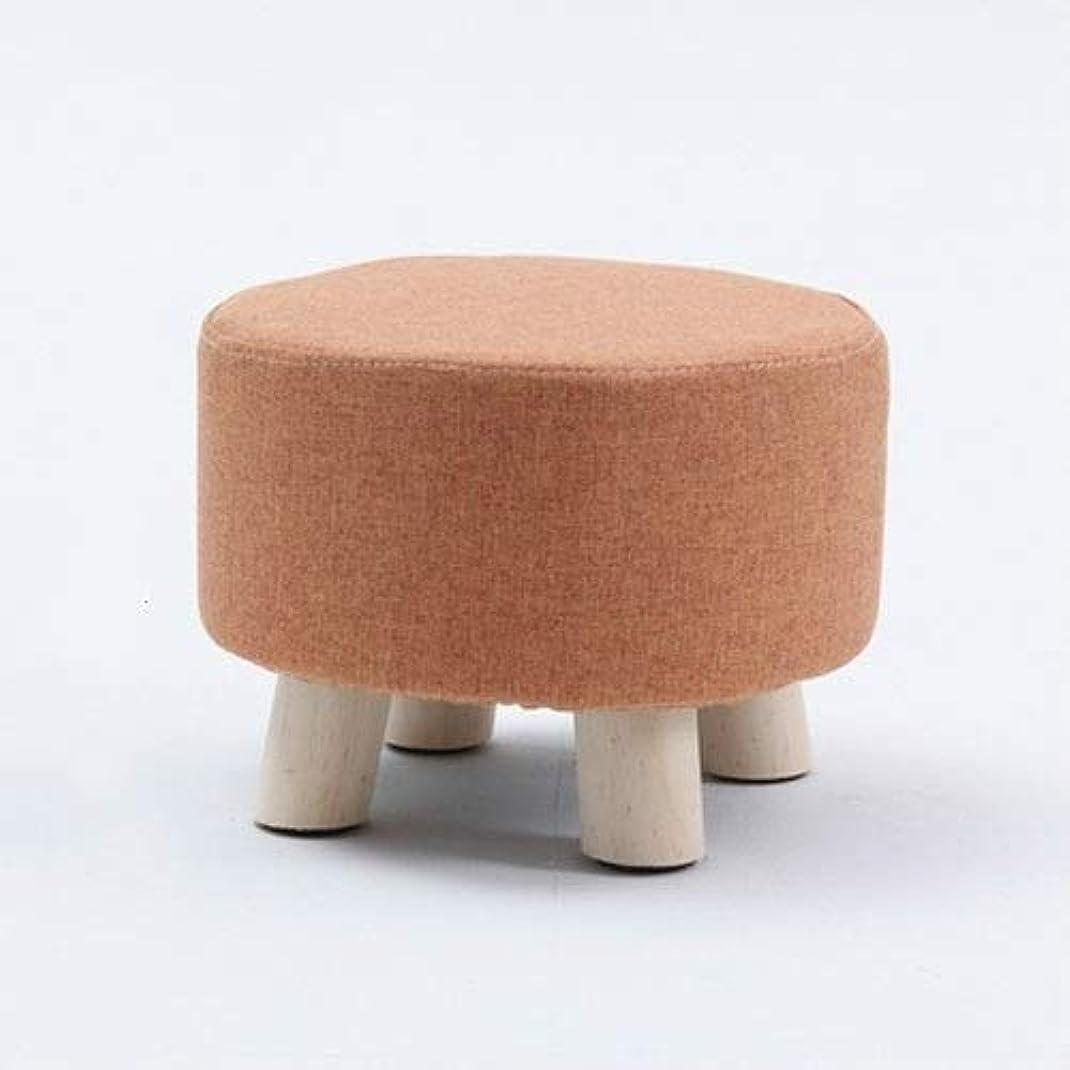 アヒル食物ドールGzPuluz オフィスチェア ゲーミングチェア ファッションクリエイティブ小さなスツールリビングルームホームソリッドウッドの小さな椅子 (色 : オレンジ)