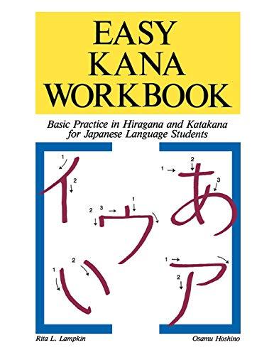 Easy Kana Workbook: Basic Practice in Hiragana and Katakana for Japanese Language Students (CLS.EDUCATION)
