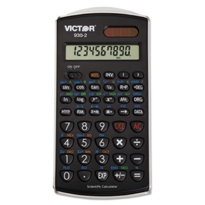 祈る効果的に怠けた930?–?2?Scientific Calculator、10桁LCD