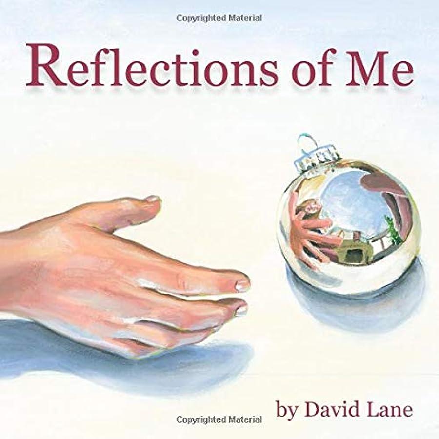 麦芽郵便シティReflections of Me