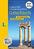 Langenscheidt Universal-Sprachführer Griechisch - Buch inklusive E-Book zum Thema 'Essen & Trinken': Die wichtigsten Sätze plus Reisewörterbuch