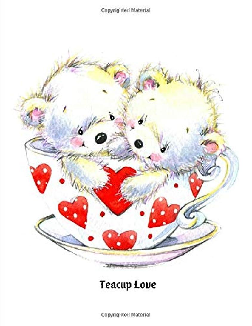 音楽を聴く尊厳路地Teacup Love