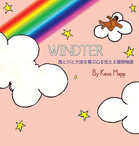 Windter (Japanese Version)の詳細を見る