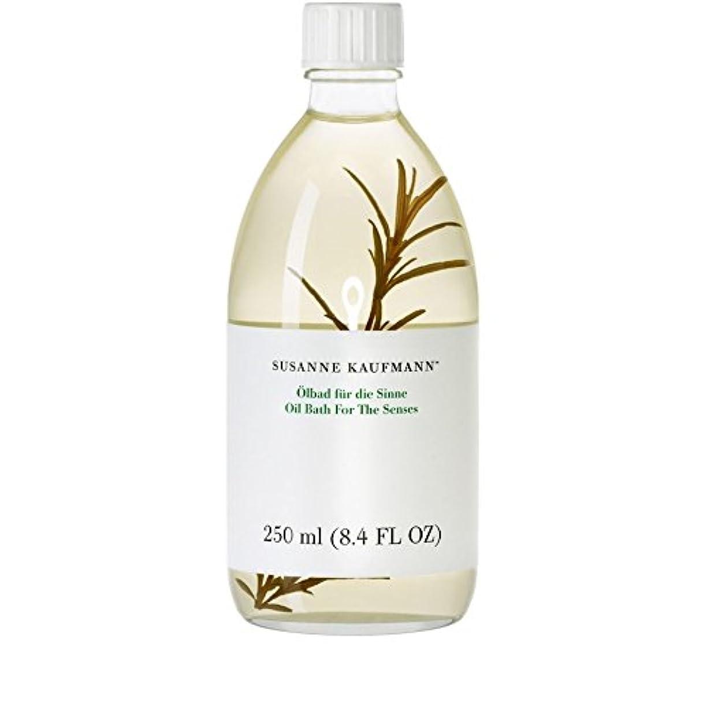 移住するブリーフケース情熱的250ミリリットルの感覚のためのスザンヌカウフマンオイルバス x4 - Susanne Kaufmann Oil Bath for the Senses 250ml (Pack of 4) [並行輸入品]