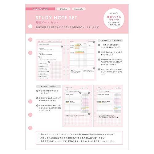 マークスシステム手帳6穴A5正寸リフィルレフィル勉強ノートセットライフログODR-RFL03-A
