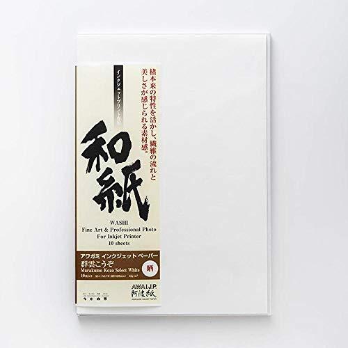 AIP Murakumo Kozo Select white