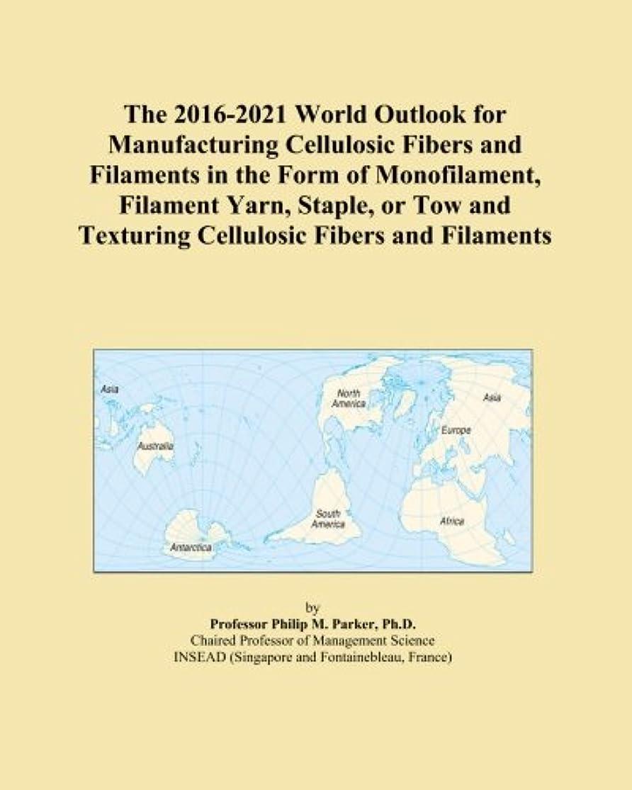 文庫本についてアルコーブThe 2016-2021 World Outlook for Manufacturing Cellulosic Fibers and Filaments in the Form of Monofilament, Filament Yarn, Staple, or Tow and Texturing Cellulosic Fibers and Filaments