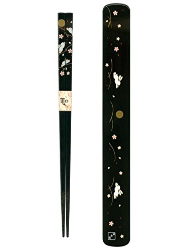 Ryu Mei 058016 Rabbit Japanese Chopstick Box and Set, Black