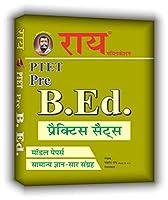 Rajasthan PTET Pre B.Ed. Practice Sets ,Model Papers ( Pre B.Ed. 2020 Practice sets with model papers )
