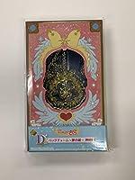 一番くじ 一番チャーム アニメ カードキャプターさくら クリアカード編 D賞 バッグチャーム 夢の鍵