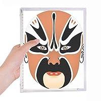 北京オペラ北京オペラ顔 硬質プラスチックルーズリーフノートノート