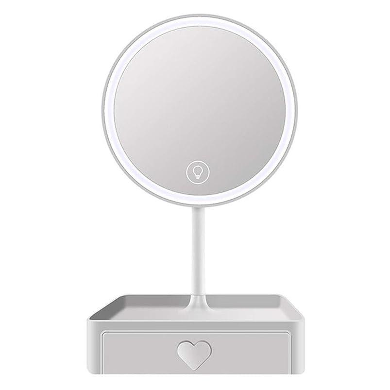 いいね反対する正規化ライト付き化粧鏡を拡大、デスクトップデスクトップの収納ボックスは、3つのLED調光化粧鏡インテリジェントなフィルライト,白