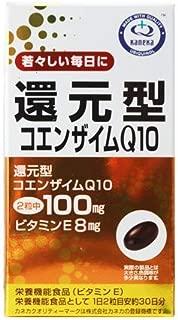 【まとめ買い】還元型コエンザイムQ10 60粒×4個