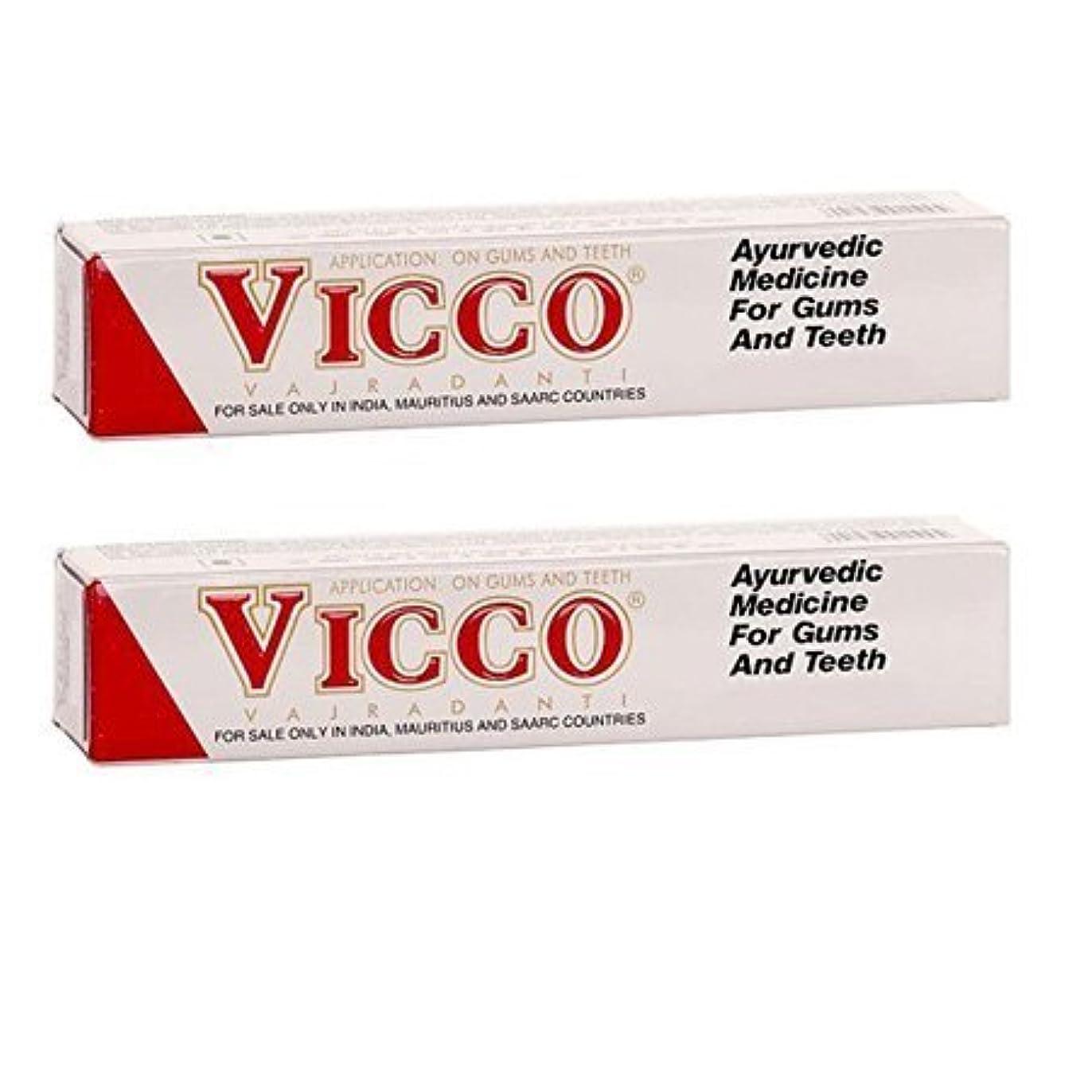 手足コンデンサー雇ったBuycrafty Ayurvedic Herbal Toothpaste 100gm (Pack of 2) Vicco vajradanti Free 2 Dental Floss Toothpicks