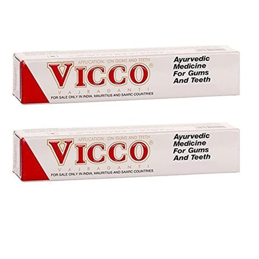 従者学生毒性Buycrafty Ayurvedic Herbal Toothpaste 100gm (Pack of 2) Vicco vajradanti Free 2 Dental Floss Toothpicks