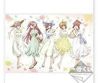 五等分の花嫁 一番くじ ラストワン賞 掛式アートポスター