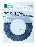 防水テープ 12mm【1ヶ】花資材