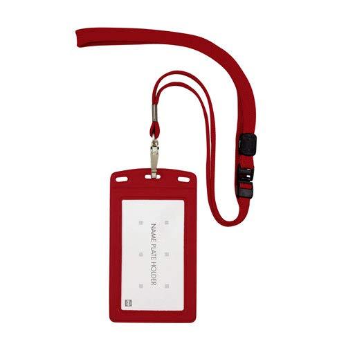 オープン工業 吊り下げ名札 レザー調 タテ名刺サイズ 赤 NL-20P-RD 【まとめ買い5枚セット】