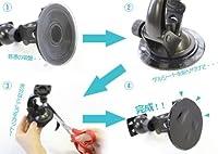 強力ゲル吸盤シート 吸盤ベースΦ90mm吸盤の取付困難な車のダッシュボード等に!! (検)カーナビ マルチホルダー 携帯
