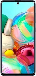 Samsung Galaxy A71 Dual SIM - 128GB, 8GB RAM, 4G LTE, Metallic Silver