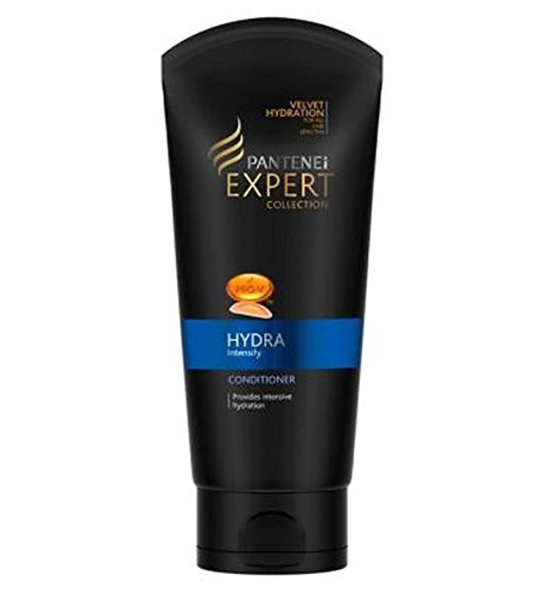 海感謝する記者Pantene Expert Collection Conditioner Hydra Intensify for dry hair 200ml - パンテーン専門家のコレクションコンディショナーヒドラは、乾いた髪の200ミリリットルのための激化します (Pantene) [並行輸入品]