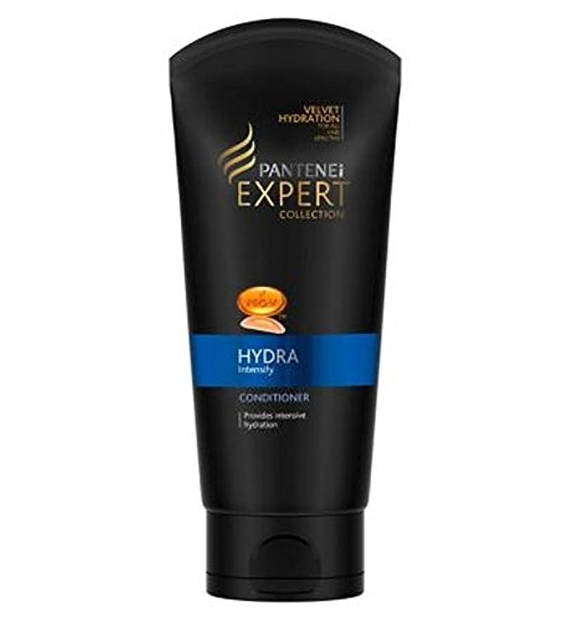 技術的な分注する酔ったパンテーン専門家のコレクションコンディショナーヒドラは、乾いた髪の200ミリリットルのための激化します (Pantene) (x2) - Pantene Expert Collection Conditioner Hydra Intensify for dry hair 200ml (Pack of 2) [並行輸入品]