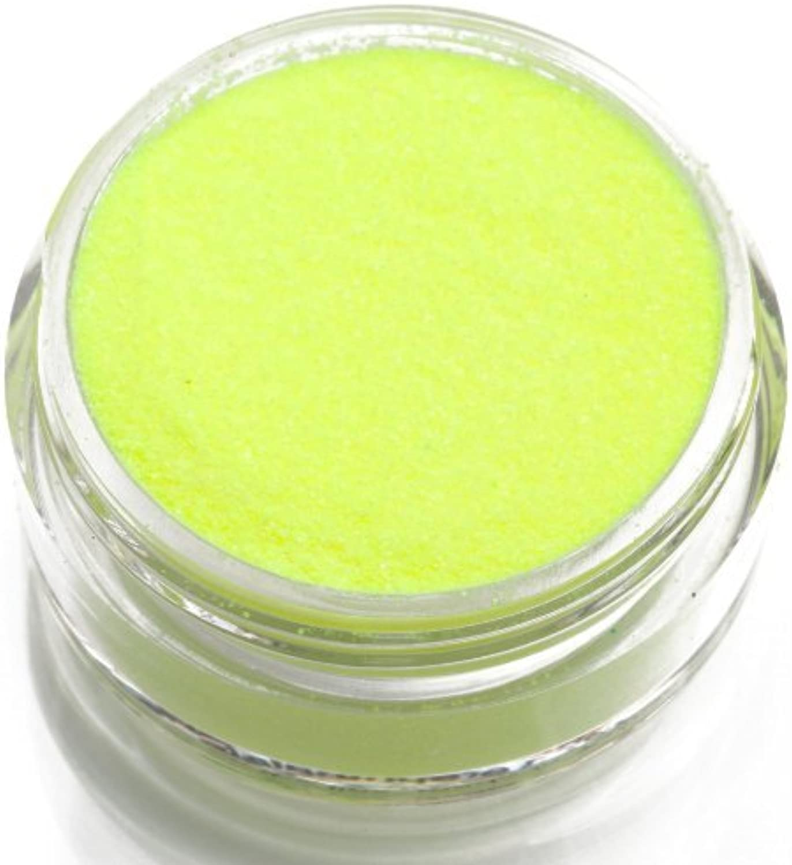 UV Neon Gelb Body Glitter Party Accessory by Glimmer Body Art B01C6NM7L8 Online-Verkauf   | Die Königin Der Qualität