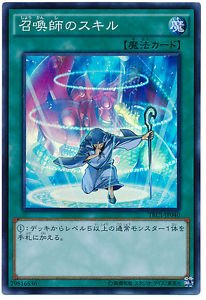 YU-GI-OH! Summoner's Art TRC1-JP040 Super Japan
