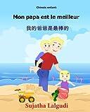 Chinois enfant: Mon papa est le meilleur: Chinois bilingue - Un livre d'images pour les enfants (Edition bilingue français-chinois simplifié), bilingue pour enfants (chinois/francais), Papa livre