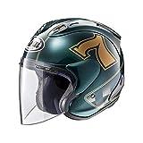 43146799XS - Casco Sz - RAM X Café Racer Verde TALLA XS