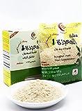 Mujeza Psyllium / Ispaghol Husk Supplement (100g) - 100% Natural Organic Husk Dietary Fiber, Healthy Elimination, Keto Friendly, Vegan, Gluten-Free, Soluble & Insoluble Fiber Source - Mujezat Al-Shifa