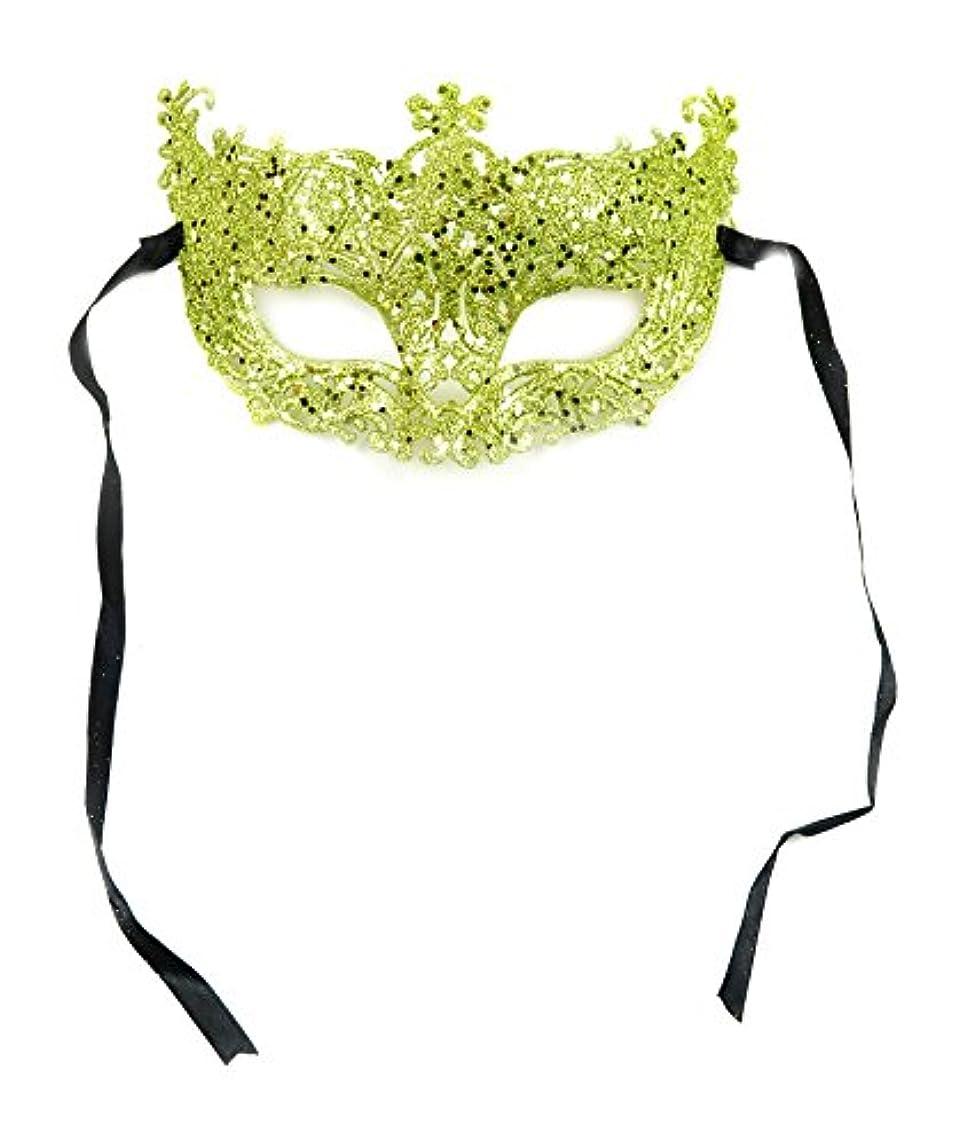 Glitter Masquerade Half Mask Light Lime 9 Inch W/Black Ribbon Ties 1Pc zcqtu25705681072