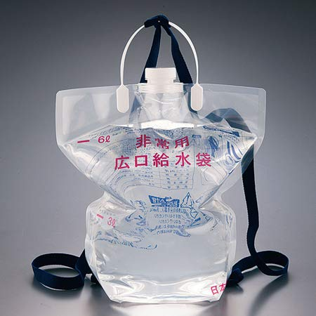 星硝 非常用 背負い式広口給水袋 6L× 3枚