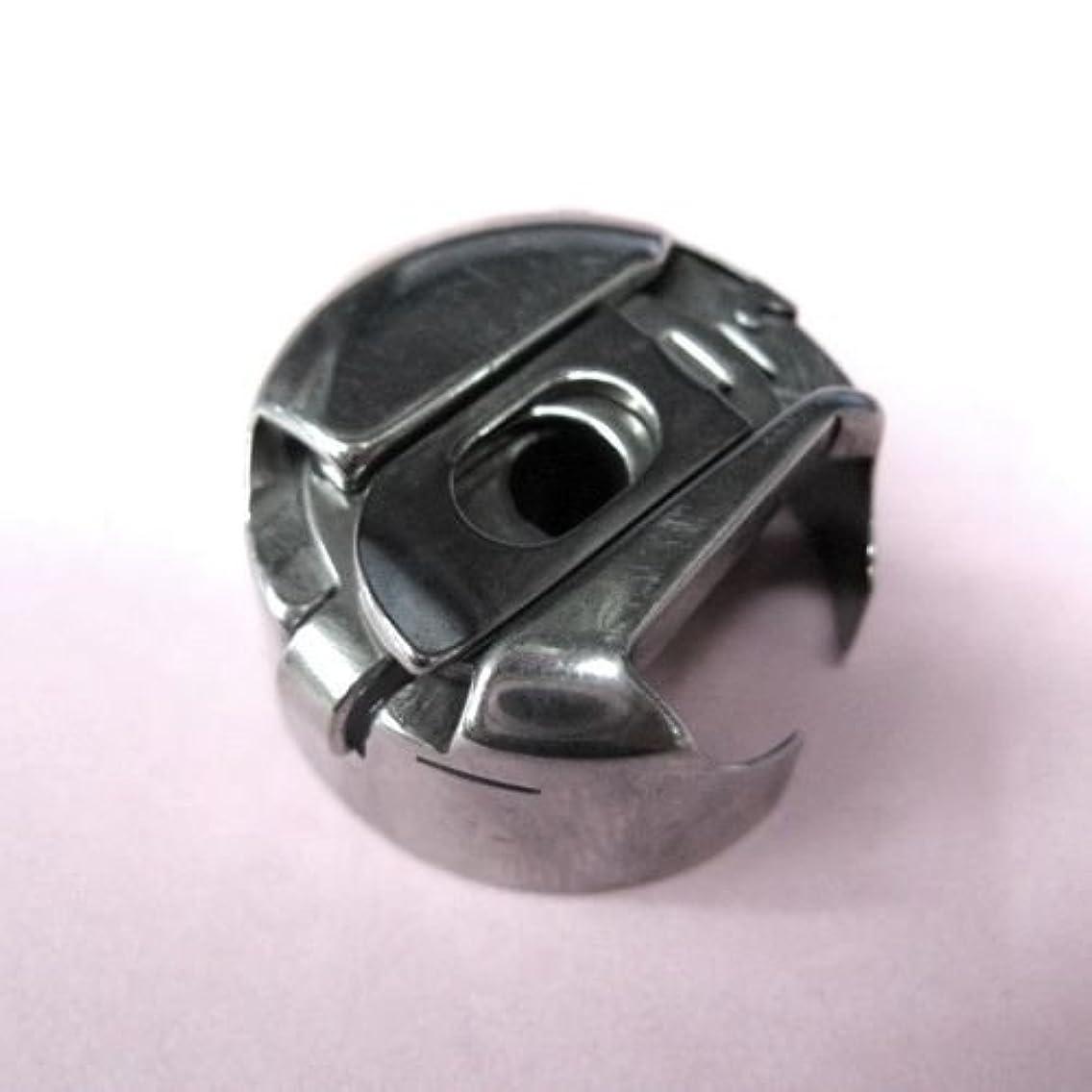 Cutex (TM) Brand Bobbin Case Pfaff #91-105544-91 Fits 7510, 7550, 1475, 1473, 1471 Sewing Machine