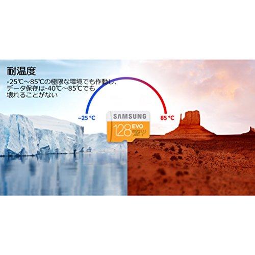 『Samsung microSDXCカード 128GB EVO Class10 UHS-I対応 (最大転送速度48MB/s) MB-MP128DA/FFP』の3枚目の画像