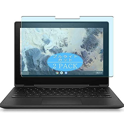 VacFun 2 Piezas Filtro Luz Azul Protector de Pantalla, compatible con HP Chromebook x360 11 G4 EE 11.6', Screen Protector (Not Cristal Templado Funda Carcasa)