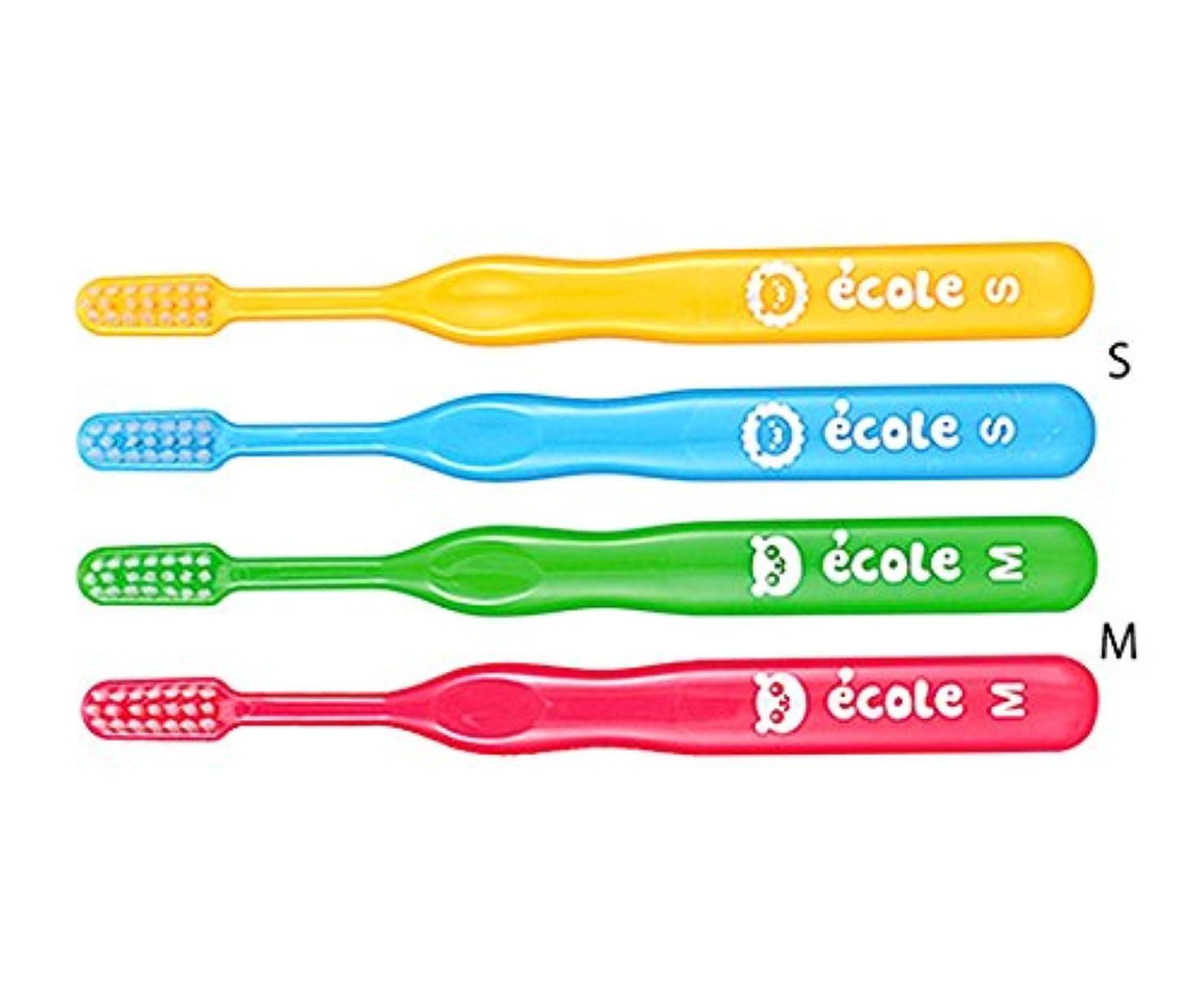 無効にするご飯狂気歯愛メディカル 歯ブラシ 子供用サイズ リセラエコルS 48本入 8-7750-22