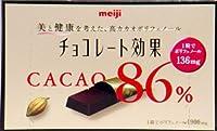 明治 チョコレート効果カカオ86% <70g×5箱>×12BOX
