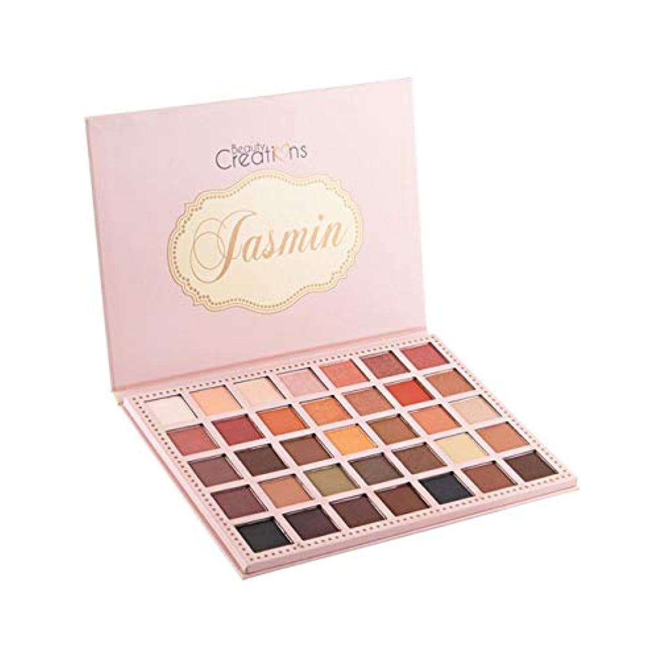 貫通以上自伝(3 Pack) BEAUTY CREATIONS 35 Color Eyeshadow Palette - Jasmin (並行輸入品)