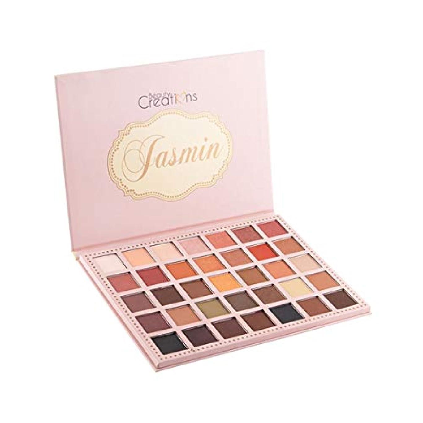 ギャラリー待つ端(6 Pack) BEAUTY CREATIONS 35 Color Eyeshadow Palette - Jasmin (並行輸入品)