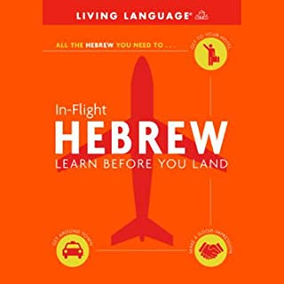 In-Flight Hebrew cover art
