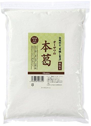 オーサワの本葛(微粉末)1kg