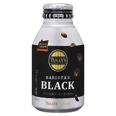 TULLY'S COFFEE BARISTA'S BLACK 285ml×24本 缶
