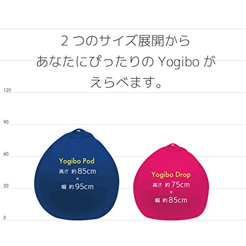 YogiboPod(ヨギボーポッド)ソファ・カウチ(ネイビーブルー)