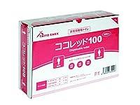 グッドデザイン賞2014/A4ブックサイズ/3人5日分/非常用簡易トイレ「ココレット100」