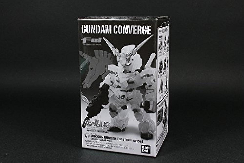 FW Gundam Unicorn Gundam CONVERGE [ZerstorenModus] PerlenTheater beschrankt klar ver.