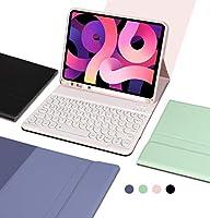 新しい 丸型キーキャップ iPad 7 2019キーボード ケース マグネット内蔵 ペンホルダー付き アイパッド10.2 インチ 分離式 Bluetoothキーボード付き カバー お洒落 軽量 衝撃吸収 手帳型 (iPad7(2019新型iPad10.2インチ), グリーン)