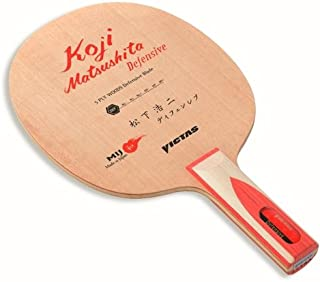 Victas Koji Matsushita Defensive - Modern Defender Table Tennis Blade
